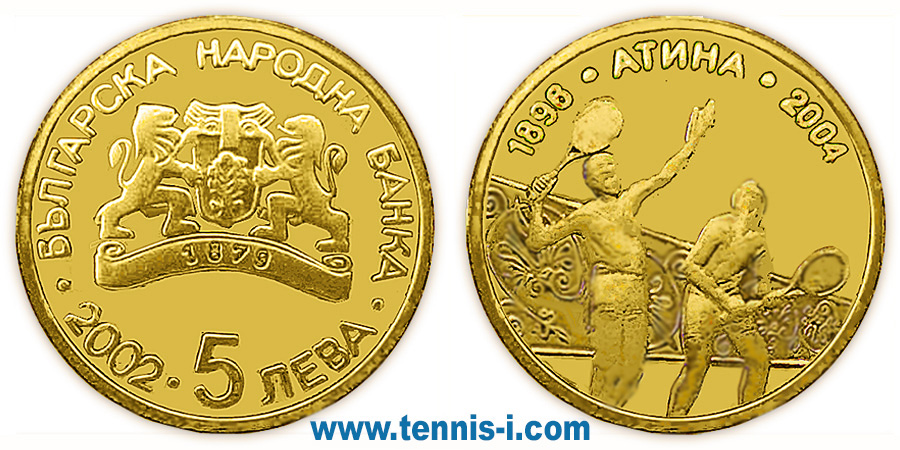 coin Bulgaria 5 leva tennis 2002