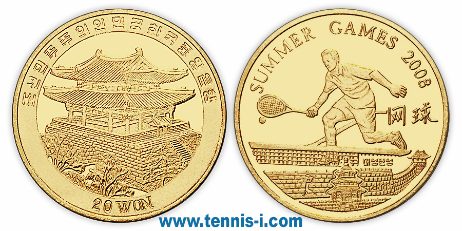 tennis coin North Korea 20 won XXIX Olympic Games 2007