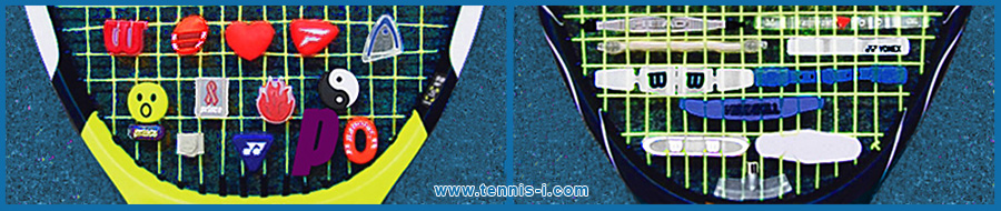 tennis-i_com_strings_4.jpg