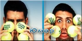 Полушутя-полусерьёзно: высказывания теннисистов. Анекдоты, весёлые картинки на теннисную и пляжную темы и др.